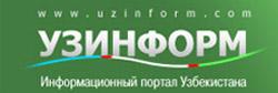 Информационный портал Узбекистана УЗИНФОРМ